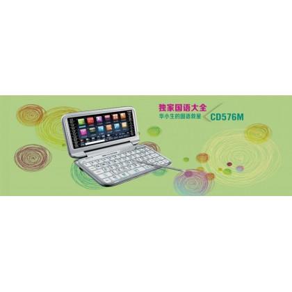 Besta BM109 Learning Pad + CD576M Package[ Free Hang Bag+Screen Protector]