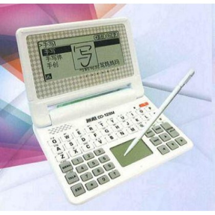 BESTA Dictionary CD128M (3.0'' Screen)